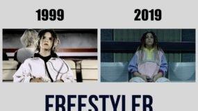 Freestyler 20 лет спустя